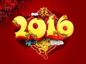 10. Februar: Chinesisches Neujahrsfest im Casino Velden